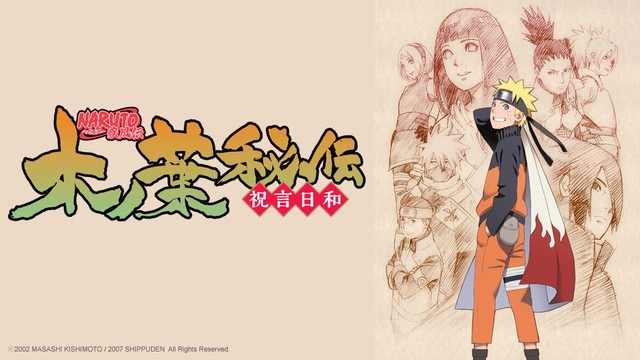 Naruto Shippuden (ITA)