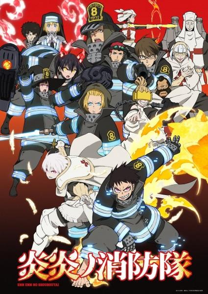 Fire Force (ITA)