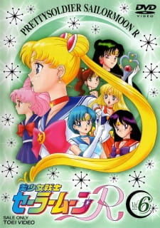Sailor Moon - La Luna Splende (ITA)