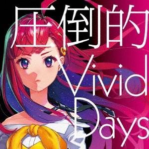 Attouteki Vivid Days