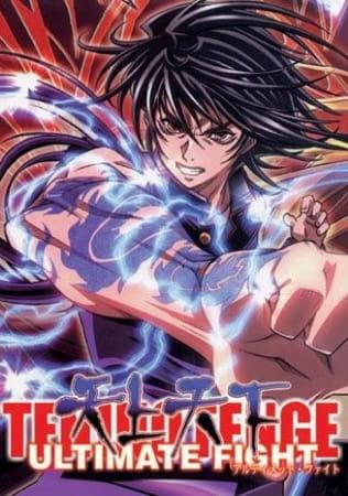 Tenjou Tenge: The Ultimate Fight (ITA)