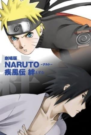 Naruto Shippuden Movie 02: Il maestro e il discepolo
