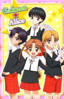 Alice Academy (ITA)