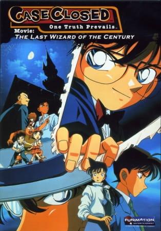 Detective Conan Movie 03: L'ultimo mago del secolo