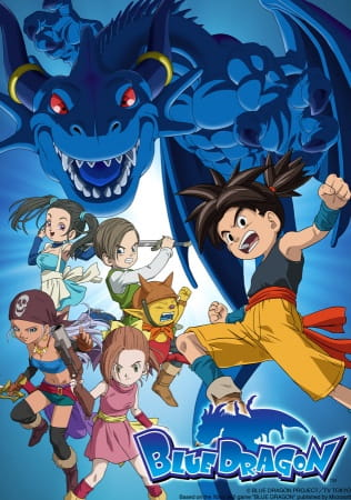 Blue Dragon (ITA)