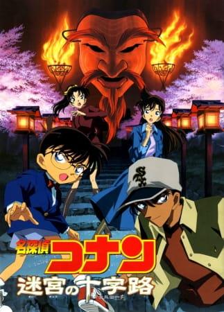 Detective Conan Movie 07: La mappa del mistero