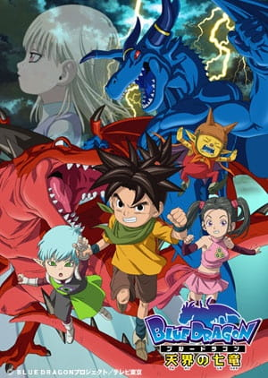 Blue Dragon 2 (ITA)
