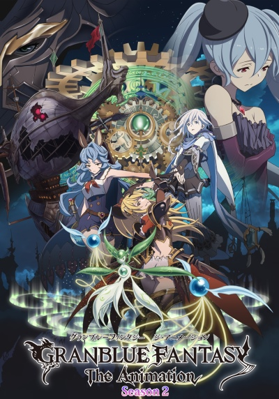 Granblue Fantasy The Animation 2
