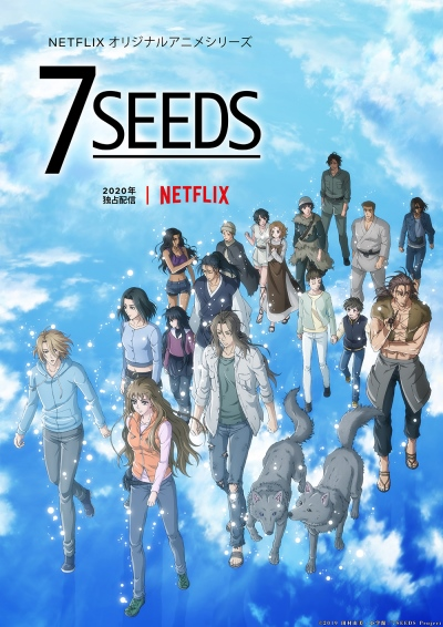 7 Seeds 2