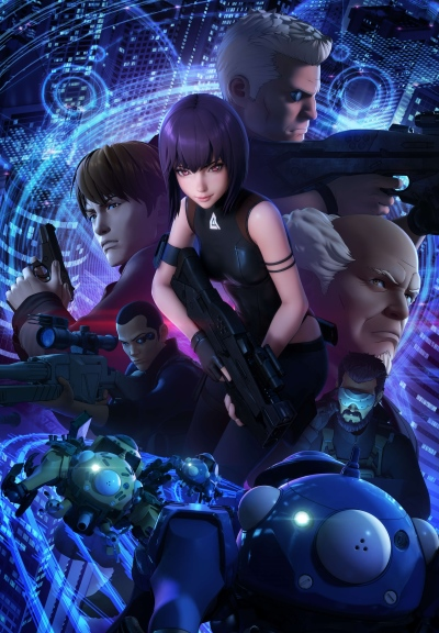 Ghost in the Shell: Stand Alone Complex 2045 (ITA)