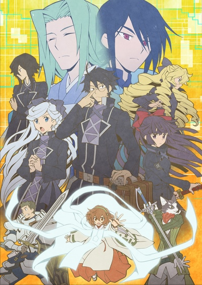 Log Horizon 3
