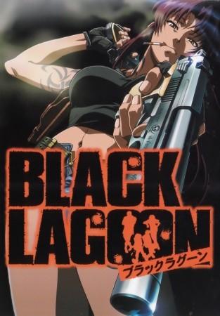 Black Lagoon (ITA)