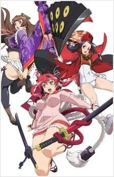 Hyakka Ryouran: Samurai Girls Specials