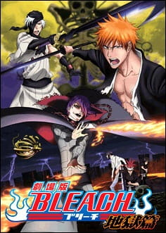 Bleach Movie 4: Jigoku-hen