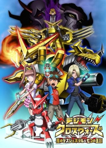 Digimon Fusion 2 (ITA)