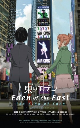 Higashi no Eden Movie I: The King of Eden