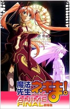 Mahou Sensei Negima! 4