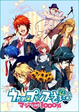 Uta no Prince-sama: Maji Love 1000%