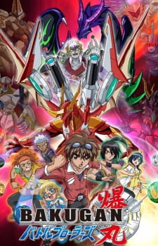 Bakugan Battle Brawlers: Gundalian Invaders (ITA)