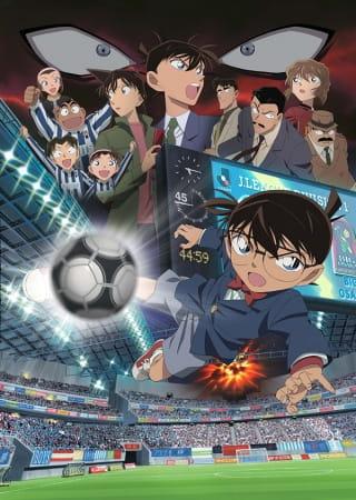 Detective Conan Movie 16: L'undicesimo attaccante