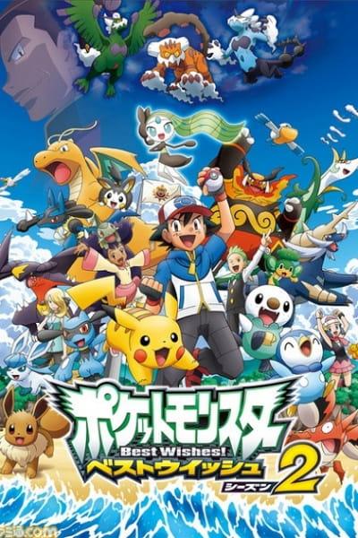 Pokemon Bianco e Nero 2 (ITA)