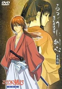Rurouni Kenshin: Meiji Kenkaku Romantan - Seisou-hen