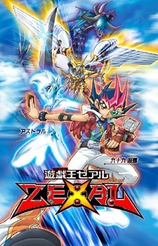 Yu-Gi-Oh! Zexal (ITA)