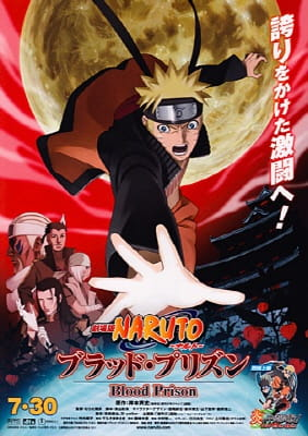 Naruto Shippuden Movie 05: La prigione insanguinata