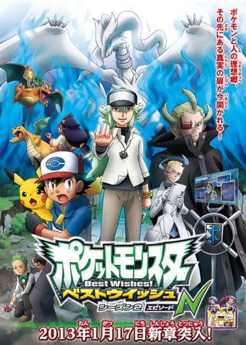 Pokemon Bianco e Nero 3 (ITA)