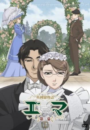 Emma - Una storia romantica 2