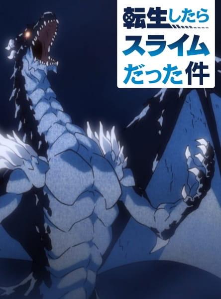 Tensei shitara Slime Datta Ken: Kanwa - Veldora Nikki
