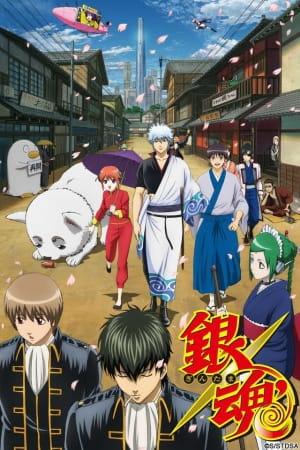 Gintama (2011)