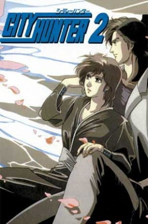 City Hunter 2 (ITA)