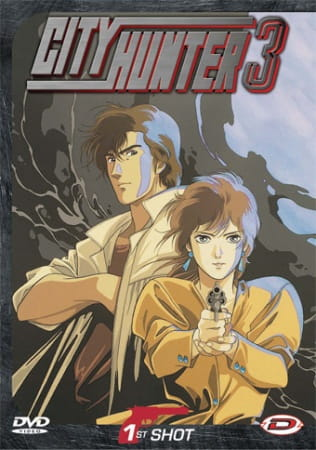 City Hunter 3 (ITA)