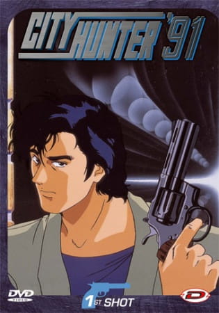 City Hunter 4 (ITA)