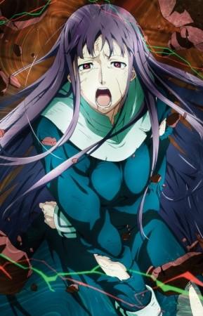 Kara no Kyoukai 3: Sensazione residua di dolore