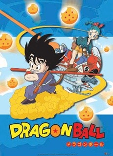 Dragon Ball (ITA)