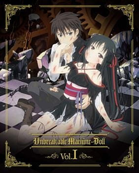 Unbreakable Machine-Doll Special