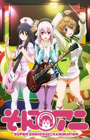 SoniAni: Super Sonico The Animation
