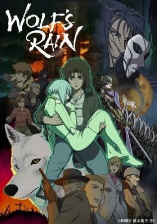Wolf's Rain (ITA)