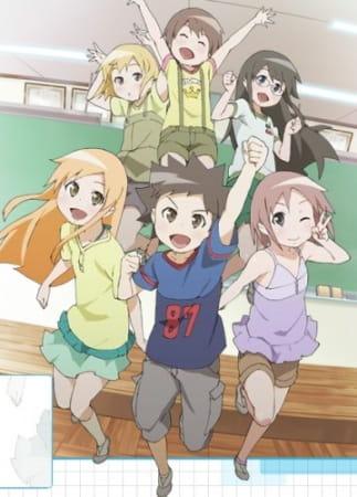 Kyou no 5 no 2 (TV): Takarabako