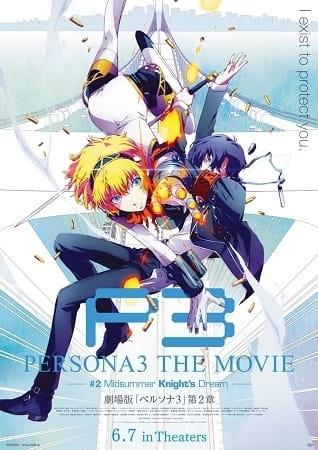 Persona 3 the Movie 2: Midsummer Knight's Dream