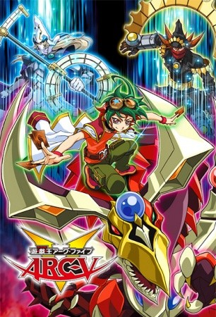 Yu-Gi-Oh! Arc-V (ITA)