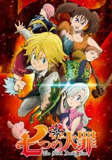 The Seven Deadly Sins (ITA)