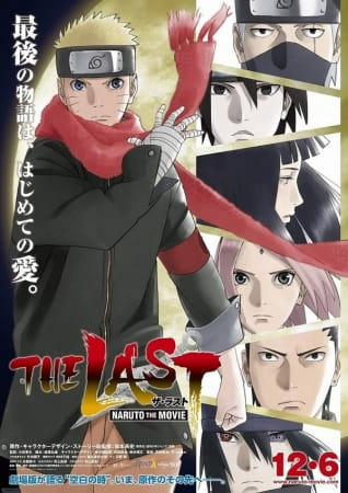 Naruto Shippuden Movie 07: The Last