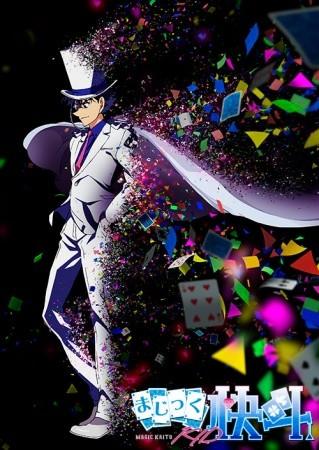 Magic Kaito 1412 (ITA)
