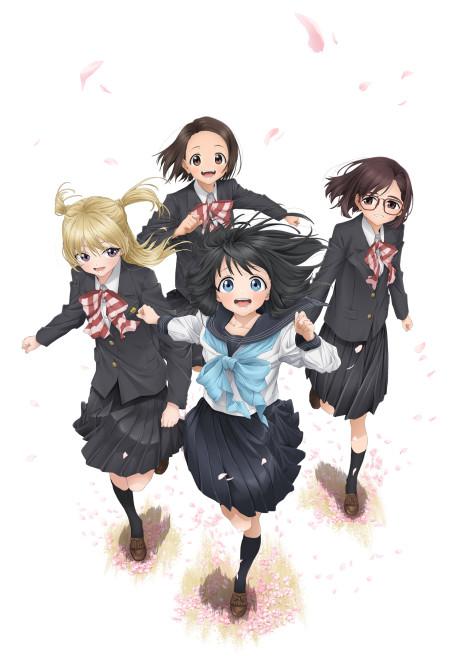 Akebi-chan no Sailor-fuku
