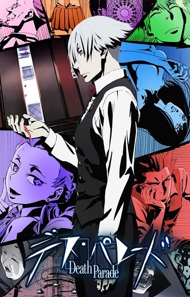 Death Parade (ITA)