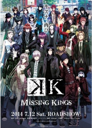 K: Missing Kings