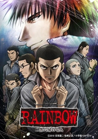 Rainbow: Nisha Rokubou no Shichinin